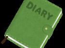 事務局員の日記(仮)vol.0