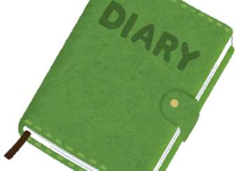 事務局員の日記(仮)vol.4